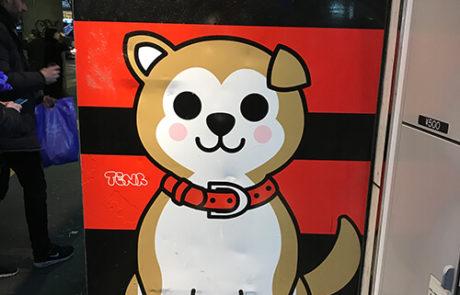 Shiba Inu auf einem Getränkeautomat in Tokyo